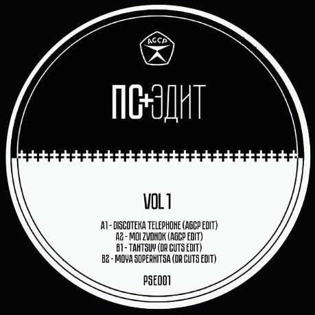 Various Artists | PS Edits Vol 1 12